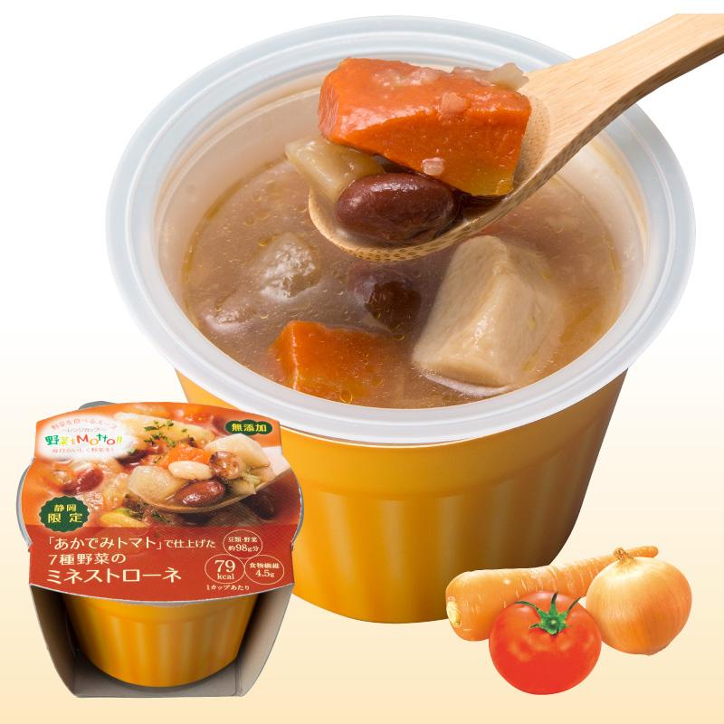 体をいたわる優しいスープは大人気だ