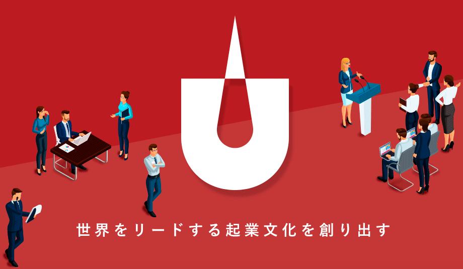 Unicornは、投資銀行・証券出身のIPOのプロが多数在籍しています