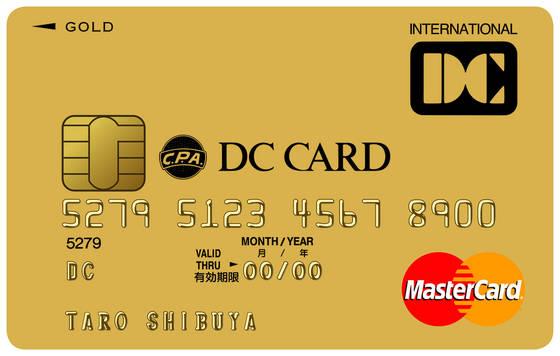 CPA DCカードゴールド