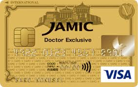 JAMIC GOLD CARD