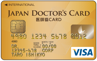 JAPAN DOCTOR'S GOLD CARD