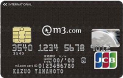 m3.com カード