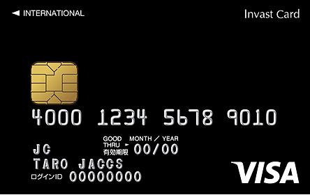 Invast Card