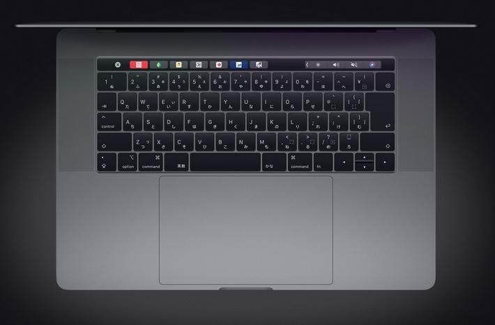 MacBook Pro Keybord & Track Pad